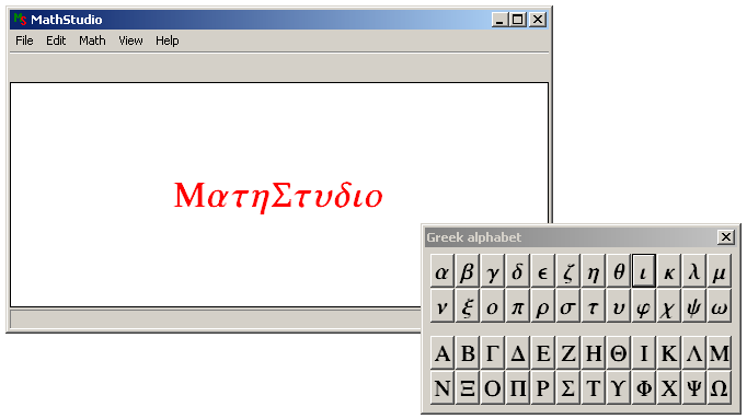 MathStudio on Win32